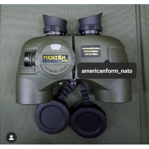 Бинокль Mentoh10х50 мм большой